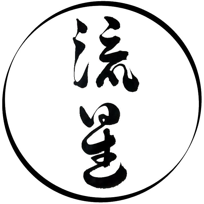 Logo simple de Ryûsei